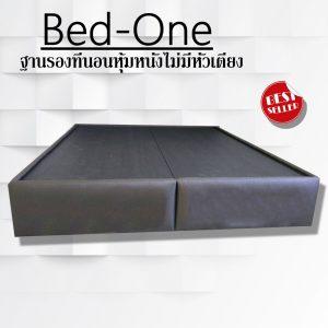 ฐานรองที่นอน เตียงหุ้มหนัง เตียงดีไซน์ เตียงบล็อค