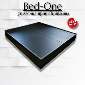 ฐานเตียง ฐานรองที่นอน เตียงหุ้มหนัง Bed-One