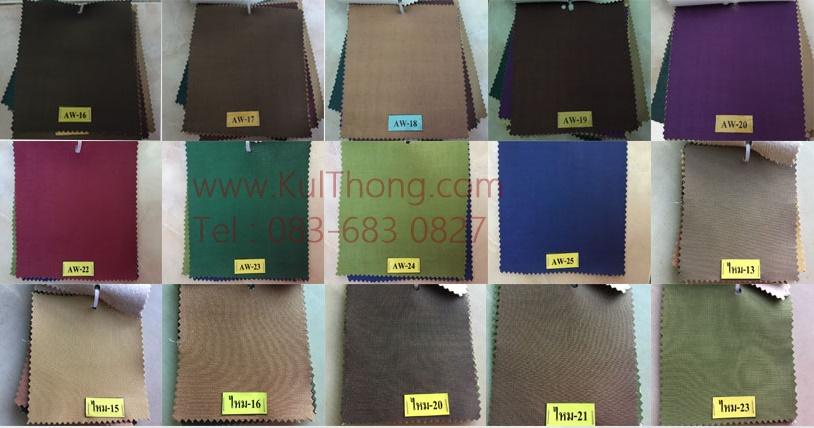 ฐานรองที่นอน เตียงลิ้นชักเก็บของหุ้มหนัง Leather drawer Bed base ซ่อมหุ้มเบาะโซฟาราคาโรงงาน, ฐานเตียงนอนดีไซน์ไม่มีหัวเตียง, ตู้ลิ้นชักข้างเตียง, Bedding Furniture, Head Board box bed frame, Bed Design, Sofa bed