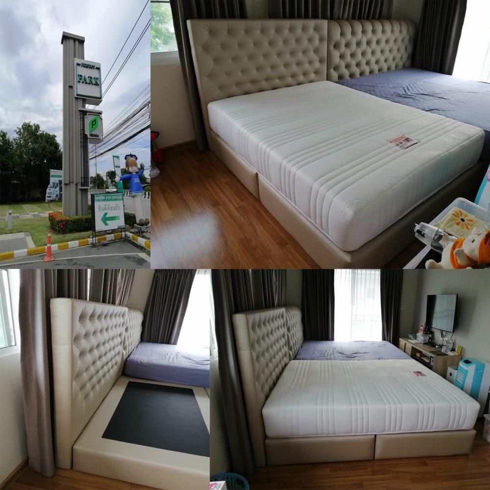 หัวเตียงดึงกระดุม ฐานรองที่นอน ลูกค้าเพอร์เฟ็กร่มเกล้า เตียงนอนรามคำแหง