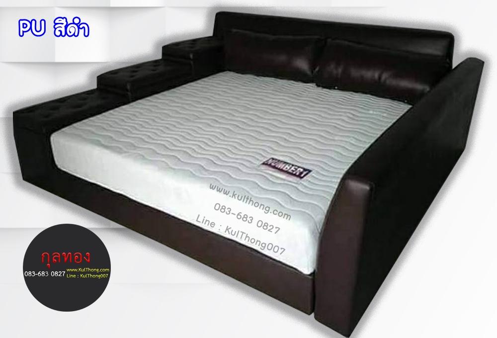 เตียงกล่องเก็บของ เตียงเอนกประสงค์ เตียงใส่ของ เตียงดีไซน์ เตียงหุ้มหนัง เตียงลิ้นชัก