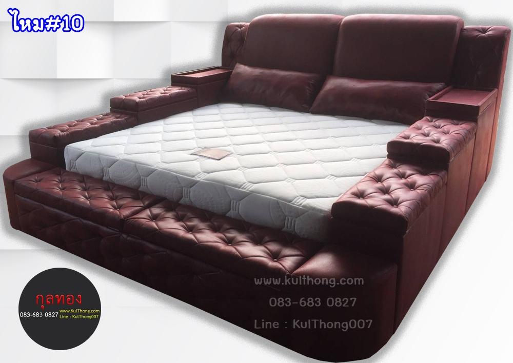 เตียงกล่องเก็บของ เตียงเอนกประสงค์ เตียงใส่ของ เตียงดีไซน์ เตียงเก็บของ เตียงหุ้มหนัง เตียงลิ้นชัก