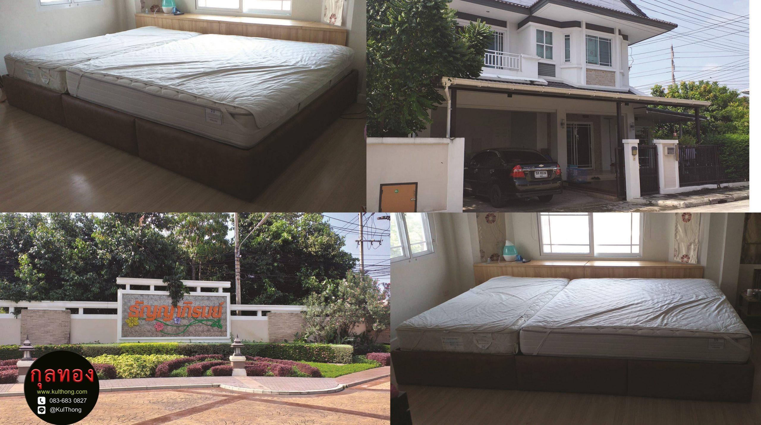 ฐานรองที่นอนธัญบุรี เตียงนอนปทุมธานี เตียงแฝด เตียงครอบครัว เตียงขนาดใหญ่