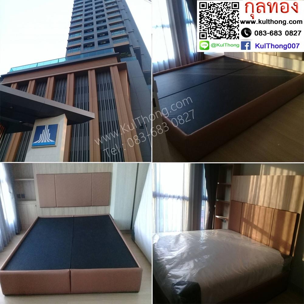 ฐานรองที่นอน Bed-One ฐานเตียงหุ้มหนังผ้าไหม