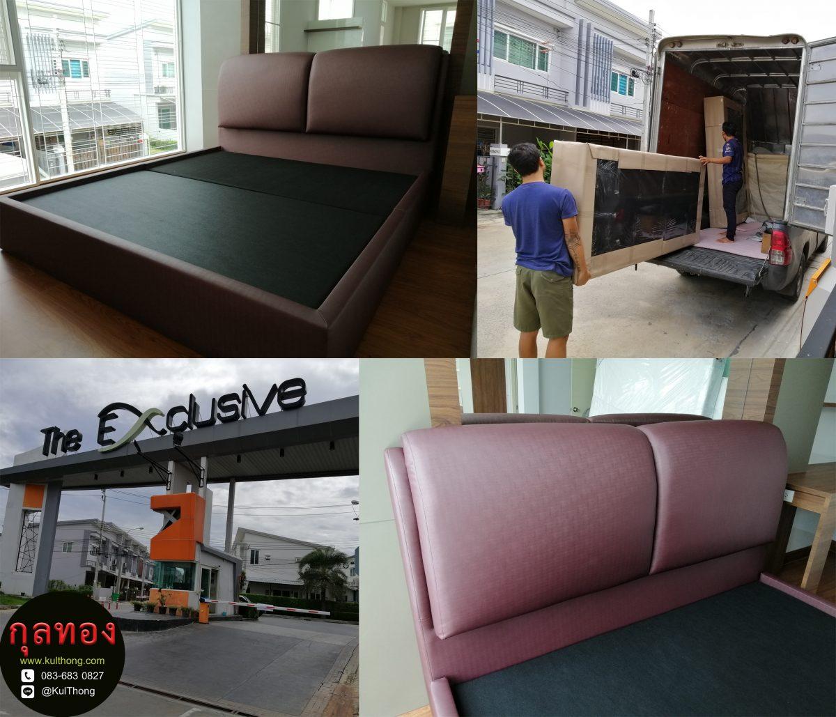 เตียงหุ้มหนัง เตียงบุหัวนวม ฐานรองที่นอน ลูกค้า The Exclusive