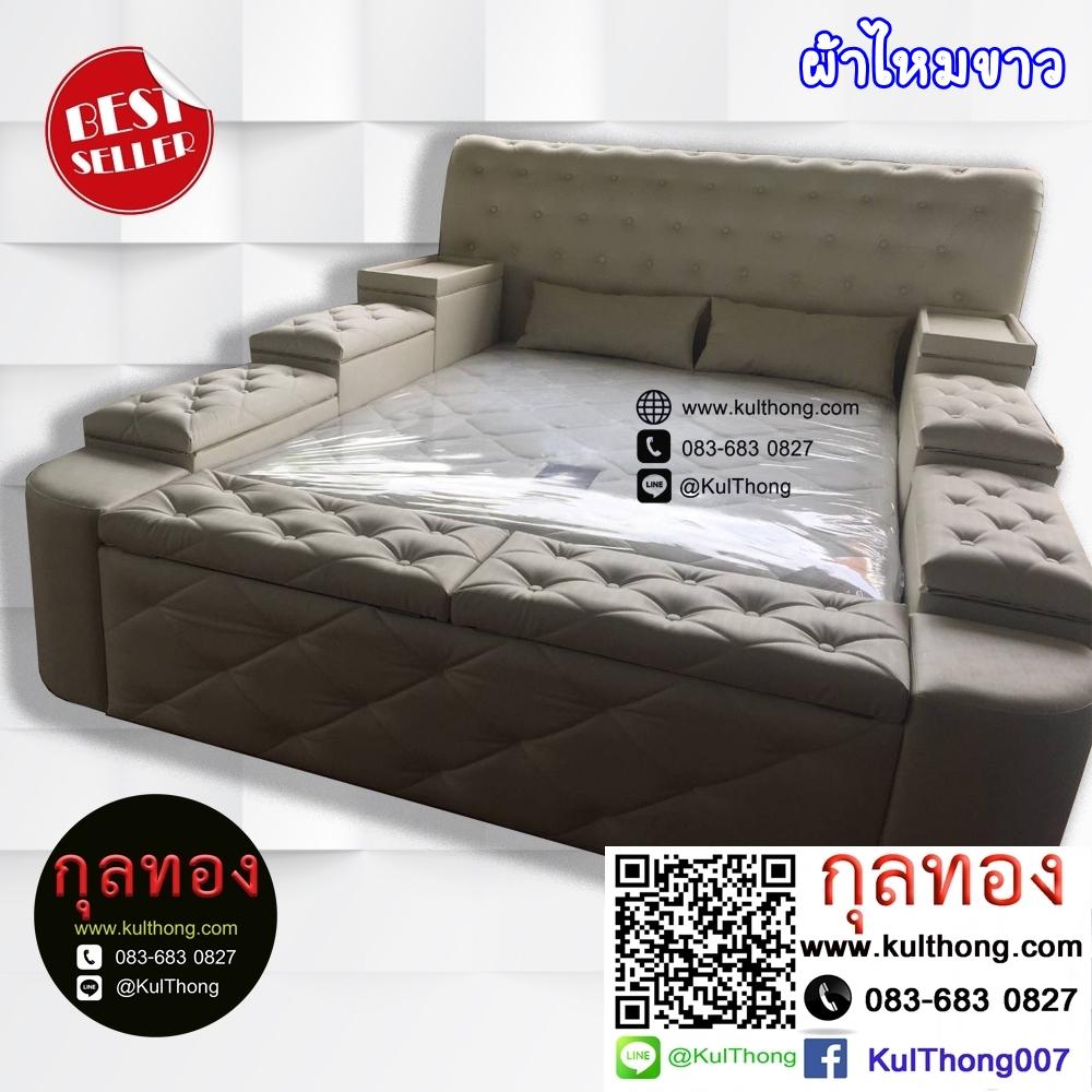 เตียงกล่องเก็บของ เตียงเอนกประสงค์ เตียงใส่ของ เตียงดีไซน์ เตียงหุ้มหนัง เตียงเก็บของ เตียงมีฝาเปิด เตียงขนาดใหญ่