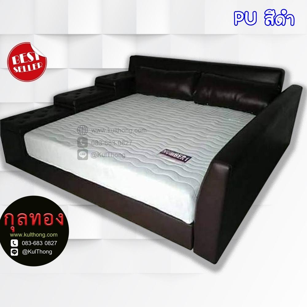 เตียงกล่อง3.5ฟุต เตียงกล่อง5ฟุต เตียงกล่อง6ฟุต เตียงกล่องเก็บของ