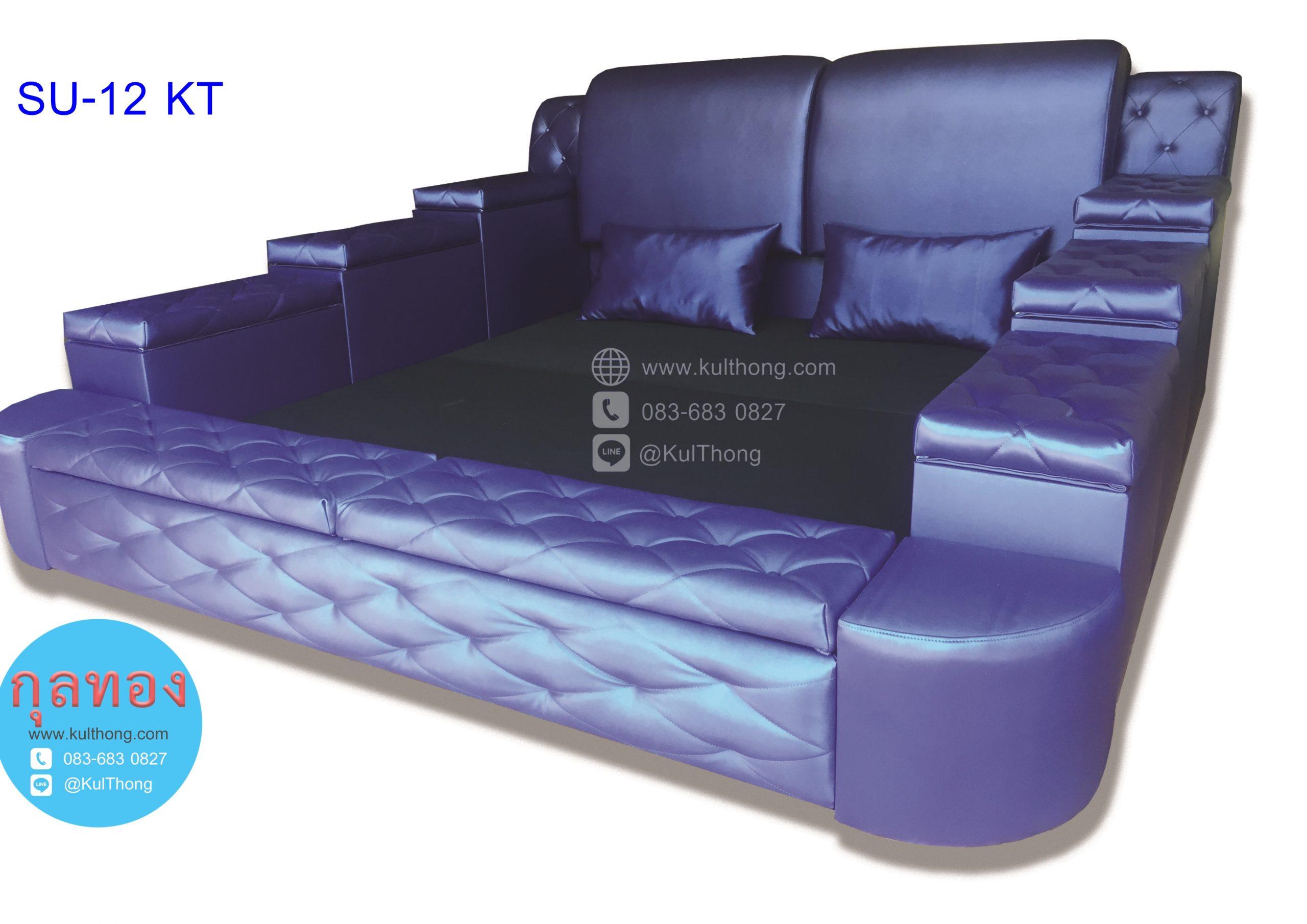 เตียงกล่อง 6 ฟุต เตียงกล่อง 3.5 ฟุต เตียงกล่อง 5 ฟุต