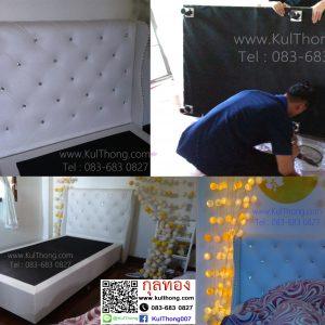 เตียงดีไซน์หุ้มหนังมีลิ้นชัก ฐานรองที่นอน เตียงบล็อคหุ้มหนังมีลิ้นชัก ฐานรองเตียง เตียงนอนปากเกร็ด