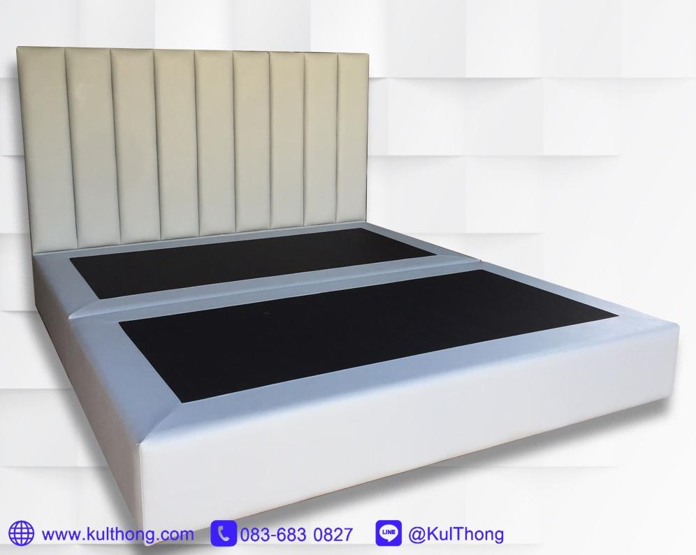 เตียงดีไซน์มีหัวเตียง เตียงนอนสั่งผลิต ฐานรองที่นอน เตียงโรงแรม