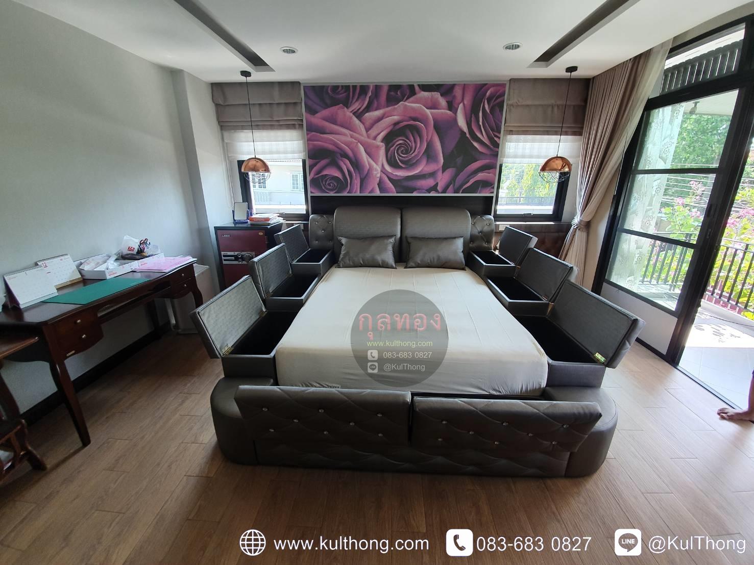 เตียงกล่องเก็บของ เตียงมีฝาเปิด เตียงมีกล่อง เตียงครอบครัว