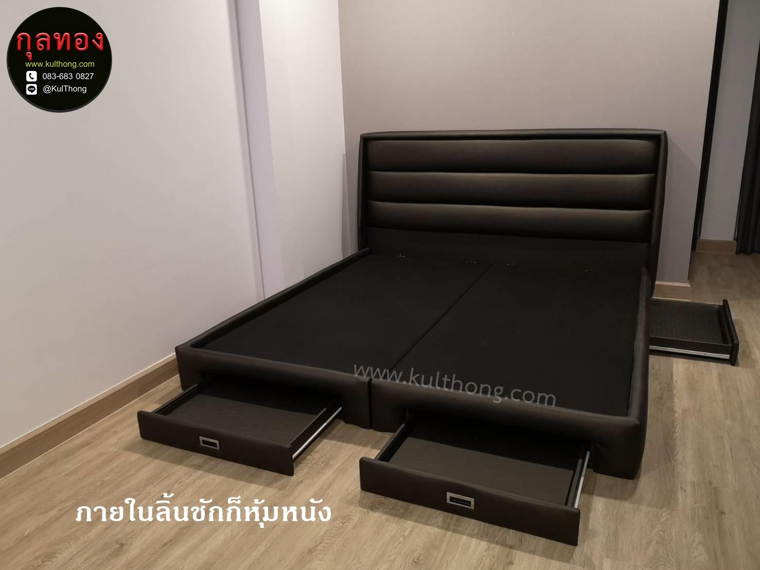 เตียงลิ้นชักหุ้มหนัง เตียงเก็บของ ฐานเตียงแบบมีหัวเตียง