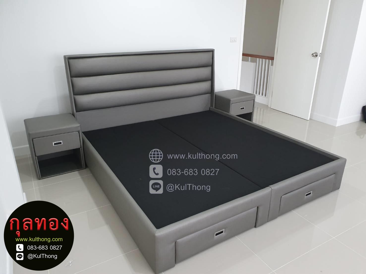 เตียงลิ้นชัก เตียงเก็บของ เตียงมีลิ้นชัก เตียงหุ้มหนังมีหัวเตียง