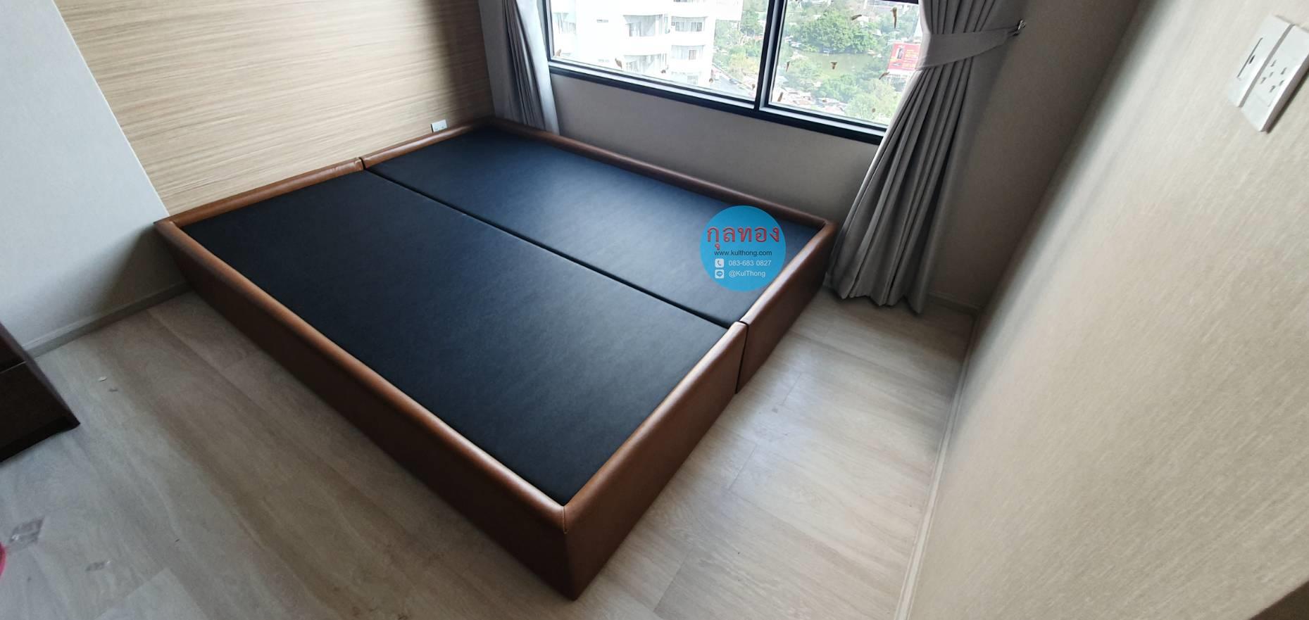 ฐานเตียงหุ้มหนัง เตียงดีไซน์ เตียงไม่มีหัวเตียง เตียงคอนโด