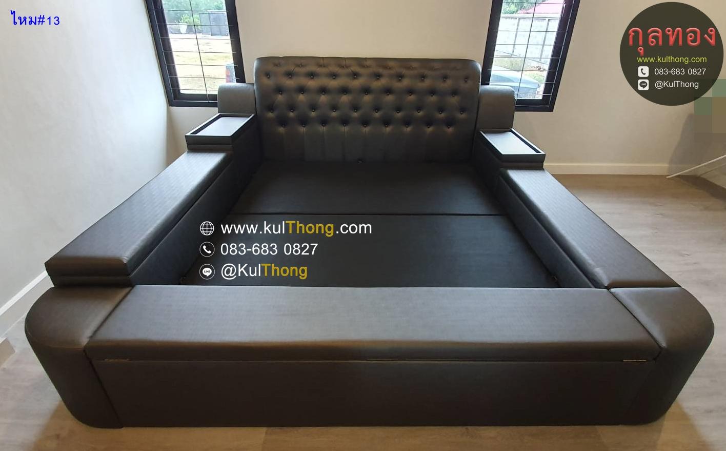 เตียงกล่อง เตียงมีกล่อง เตียงขนาดใหญ่ เตียงมีตู้ข้างเตียง เตียงครอบครัว