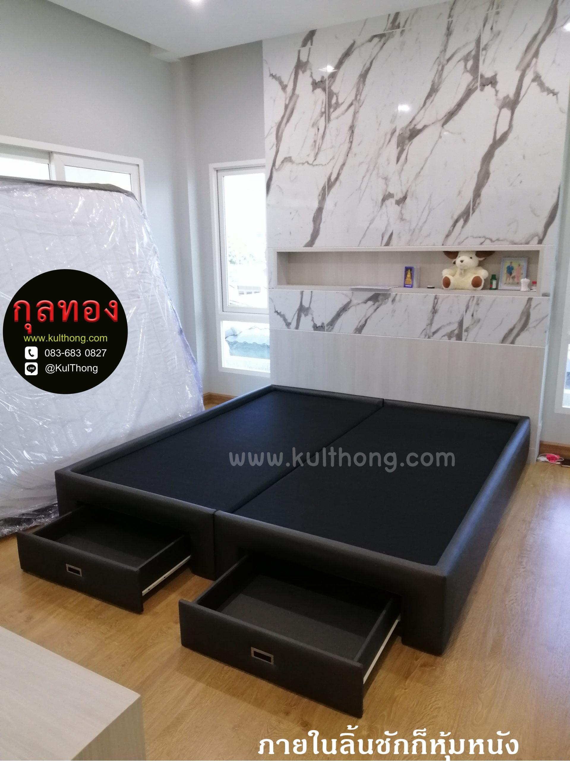 เตียงลิ้นชัก เตียงเก็บของ ฐานรองที่นอนแบบไม่มีหัวเตียง
