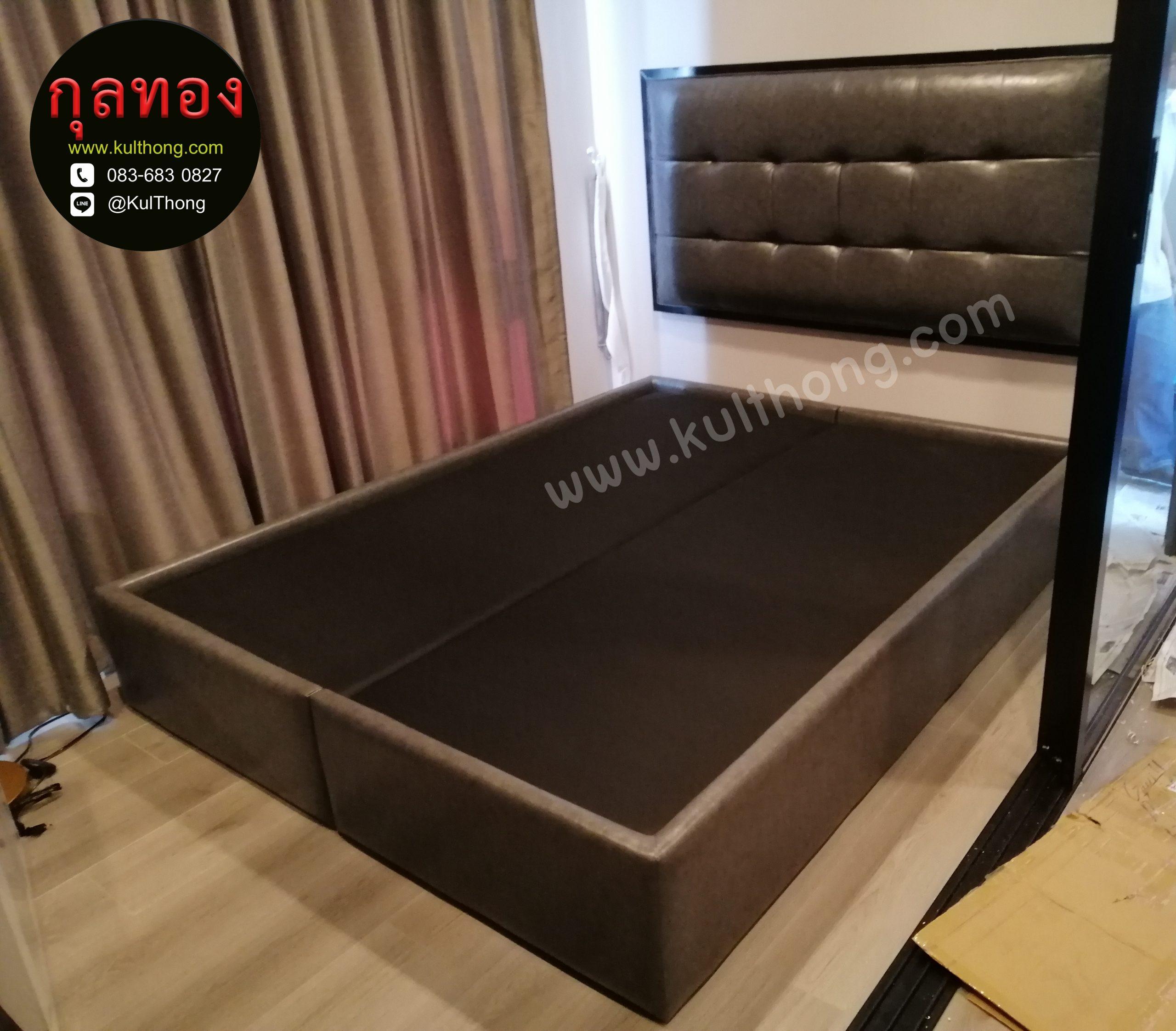 เตียงหุ้มหนัง เตียงบล็อก ฐานรองที่นอน ฐานเตียงนอน