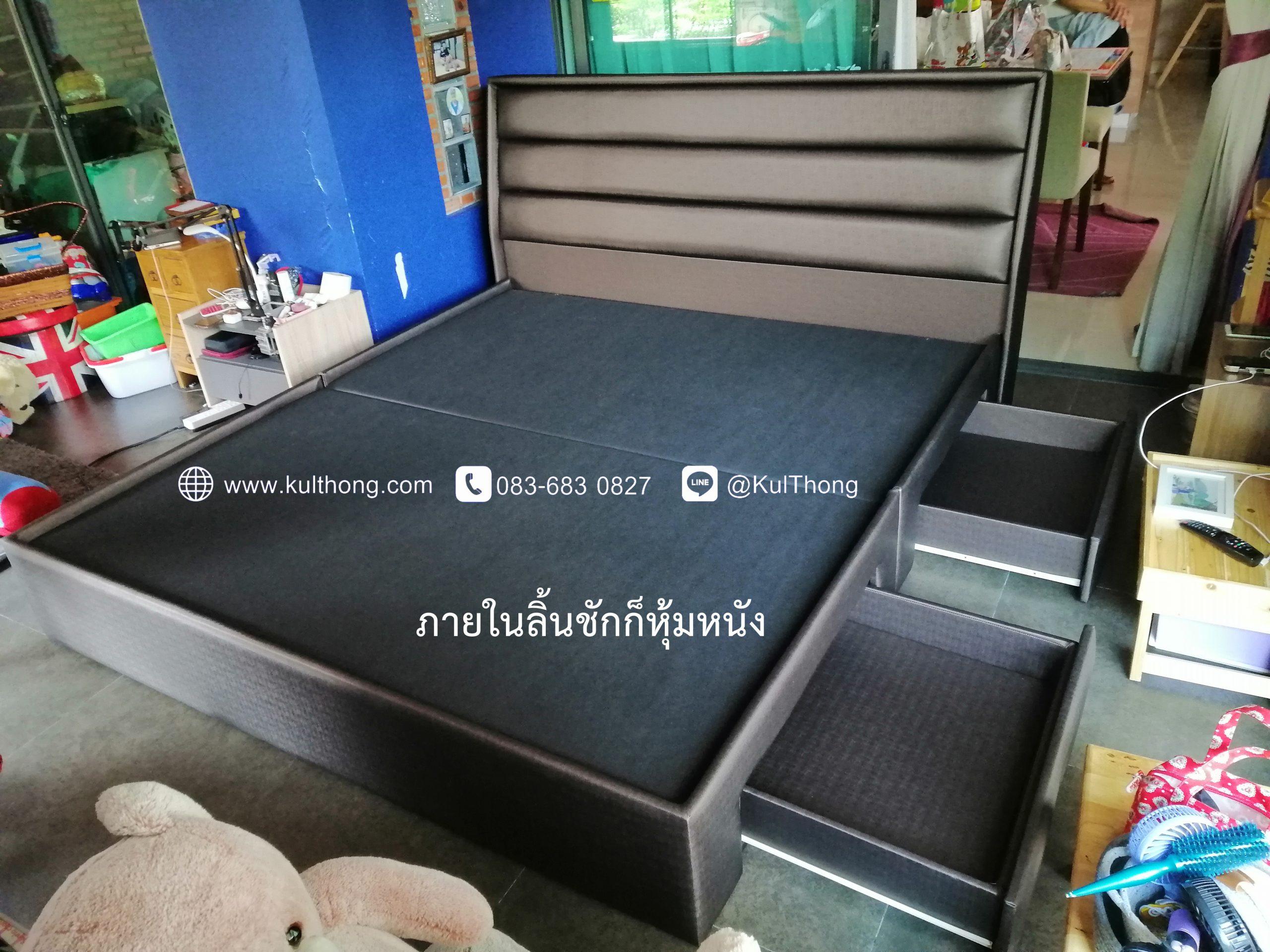 เตียงลิ้นชัก ฐานเตียงมีลิ้นชัก ลิ้นชักใต้เตียง