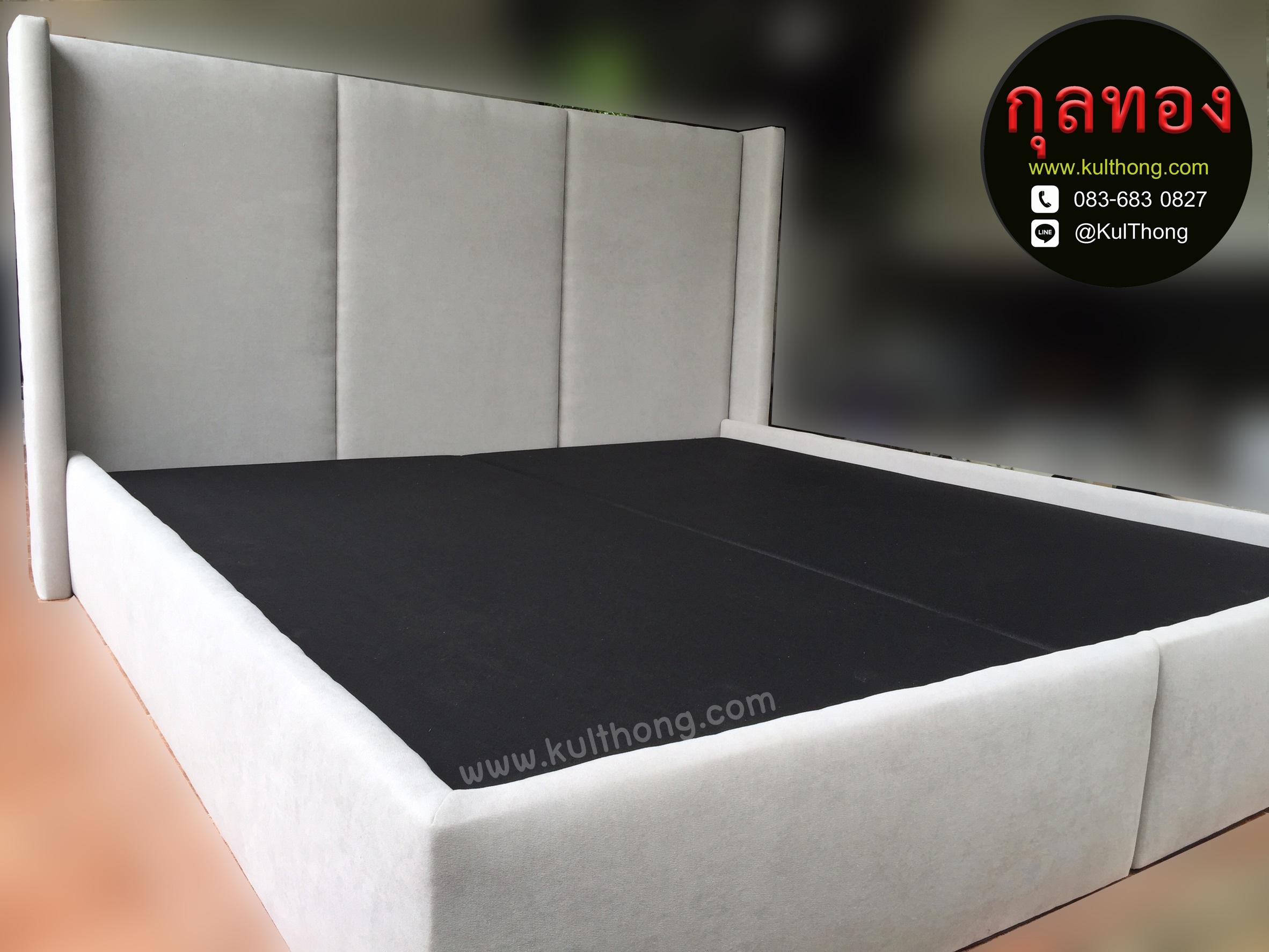 ฐานเตียงแบบมีหัวเตียง หัวเตียงมีปีก ปีกหัวเตียง เตียงดีไซน์