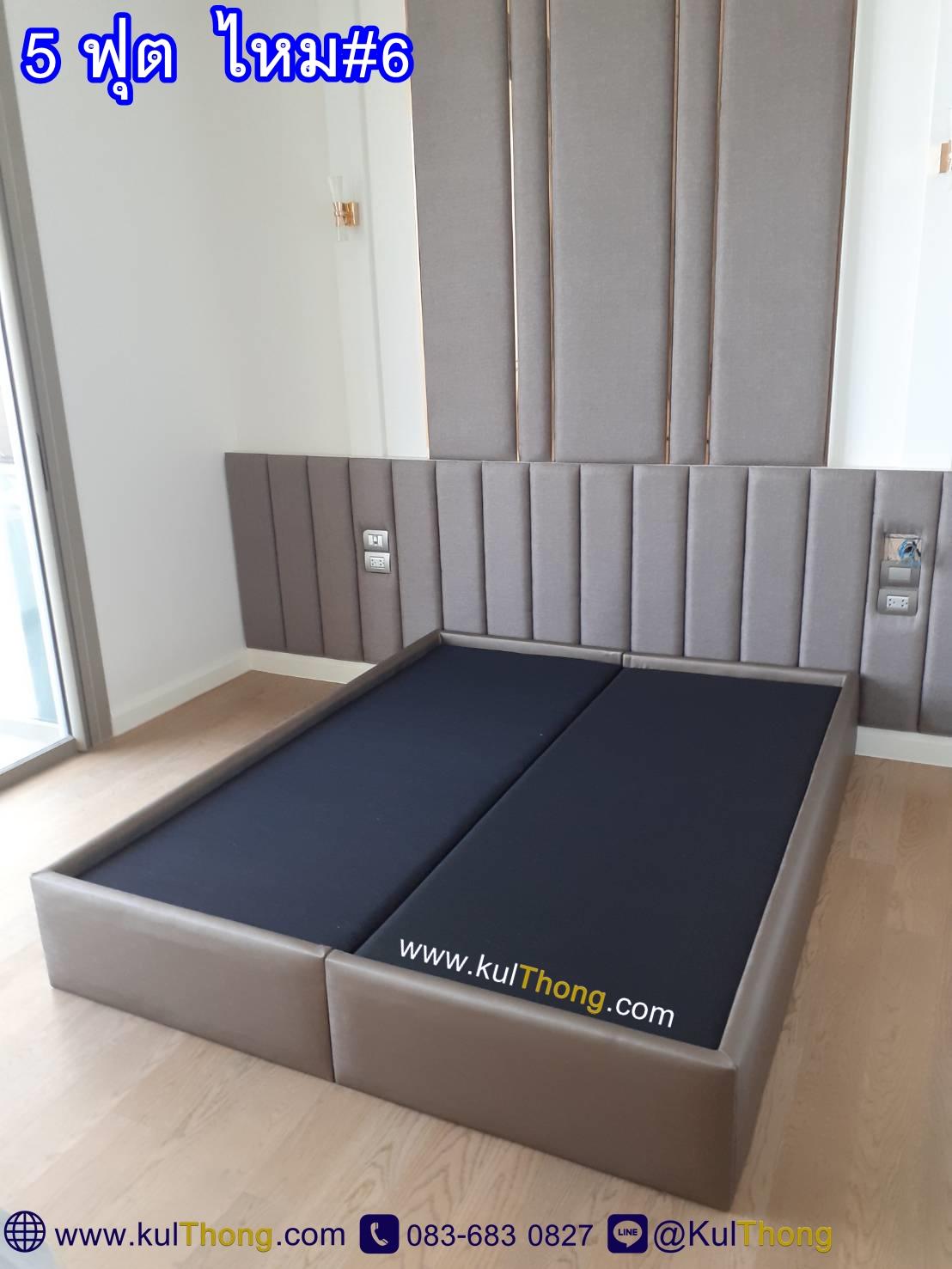 ฐานรองที่นอน เตียงหุ้มหนัง เตียงบล๊อก เตียงดีไซน์