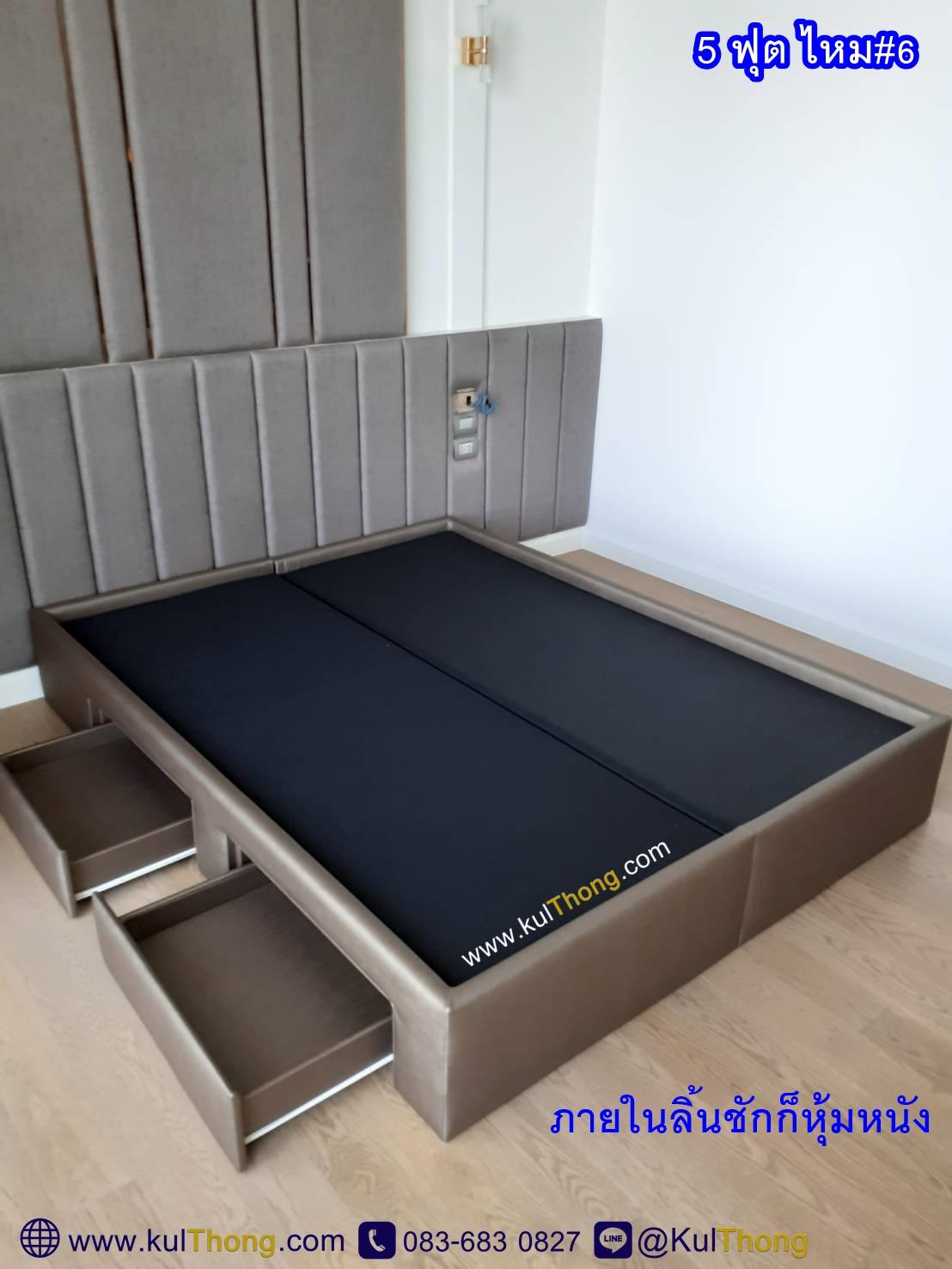 เตียงเก็บของ เตียงมีลิ้นชัก เตียงลิ้นชัก เตียงหุ้มหนัง ฐานรองที่นอนแบบไม่มีหัวเตียง