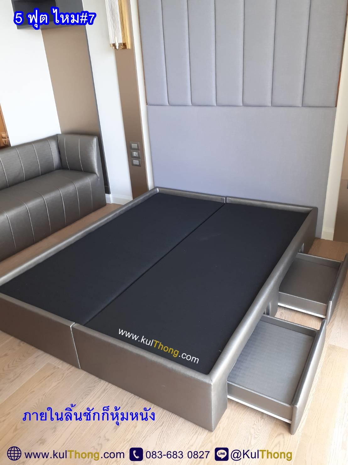 เตียงลิ้นชัก เตียงหุ้มหนัง ฐานรองที่นอนแบบไม่มีหัวเตียง เตียงเก็บของ