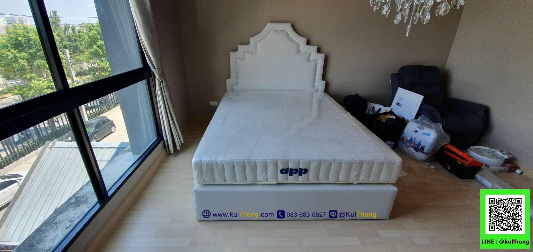 เตียงหุ้มหนัง หัวเตียงแบบขั้นบันได เตียงดีไซน์