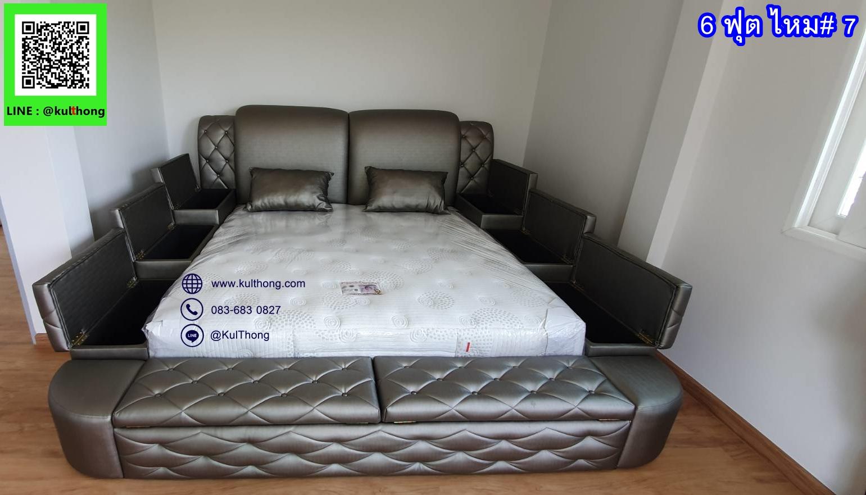 เตียงเปิดฝา เตียงมีที่เก็บของ เตียงหุ้มหนังมีกล่อง