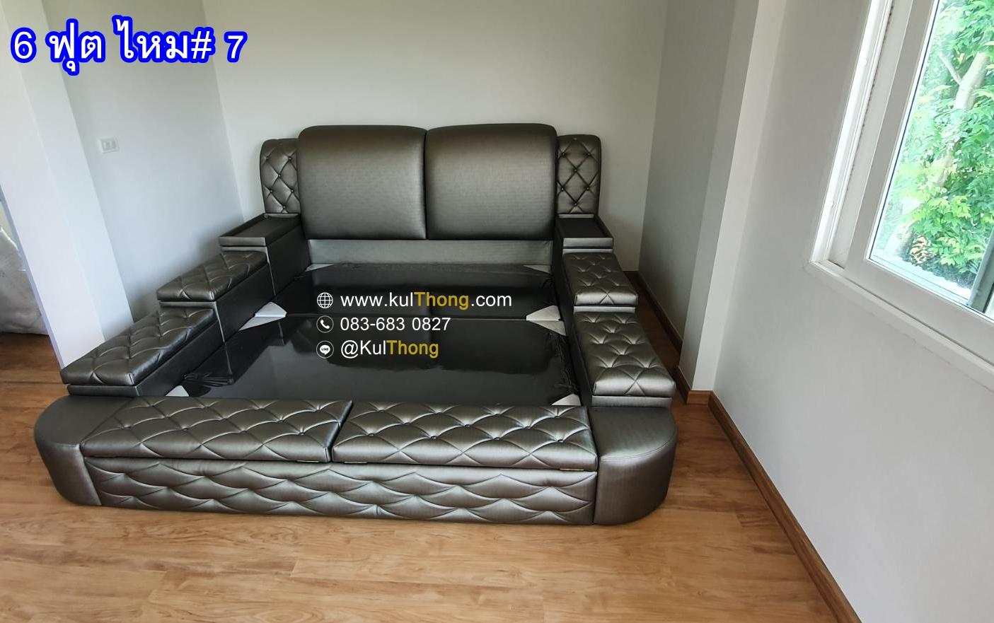 เตียงเปิดฝา เตียงมีที่เก็บของ เตียงหุ้มหนังมีกล่อง เตียงญี่ปุ่น