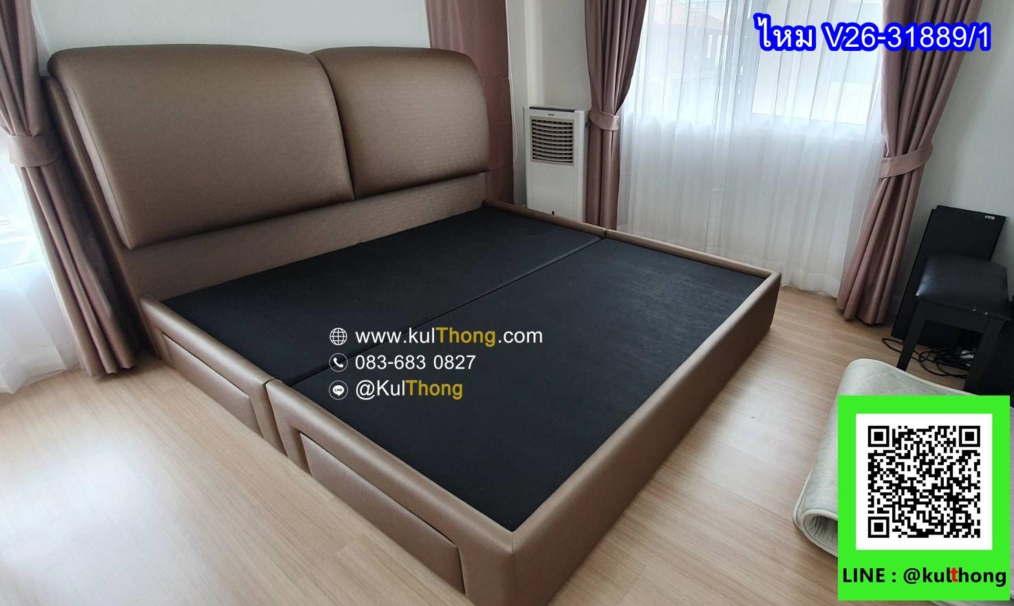 เตียงลิ้นชัก เตียงหัวหมอน เตียงหุ้มหนัง เตียงเก็บของ