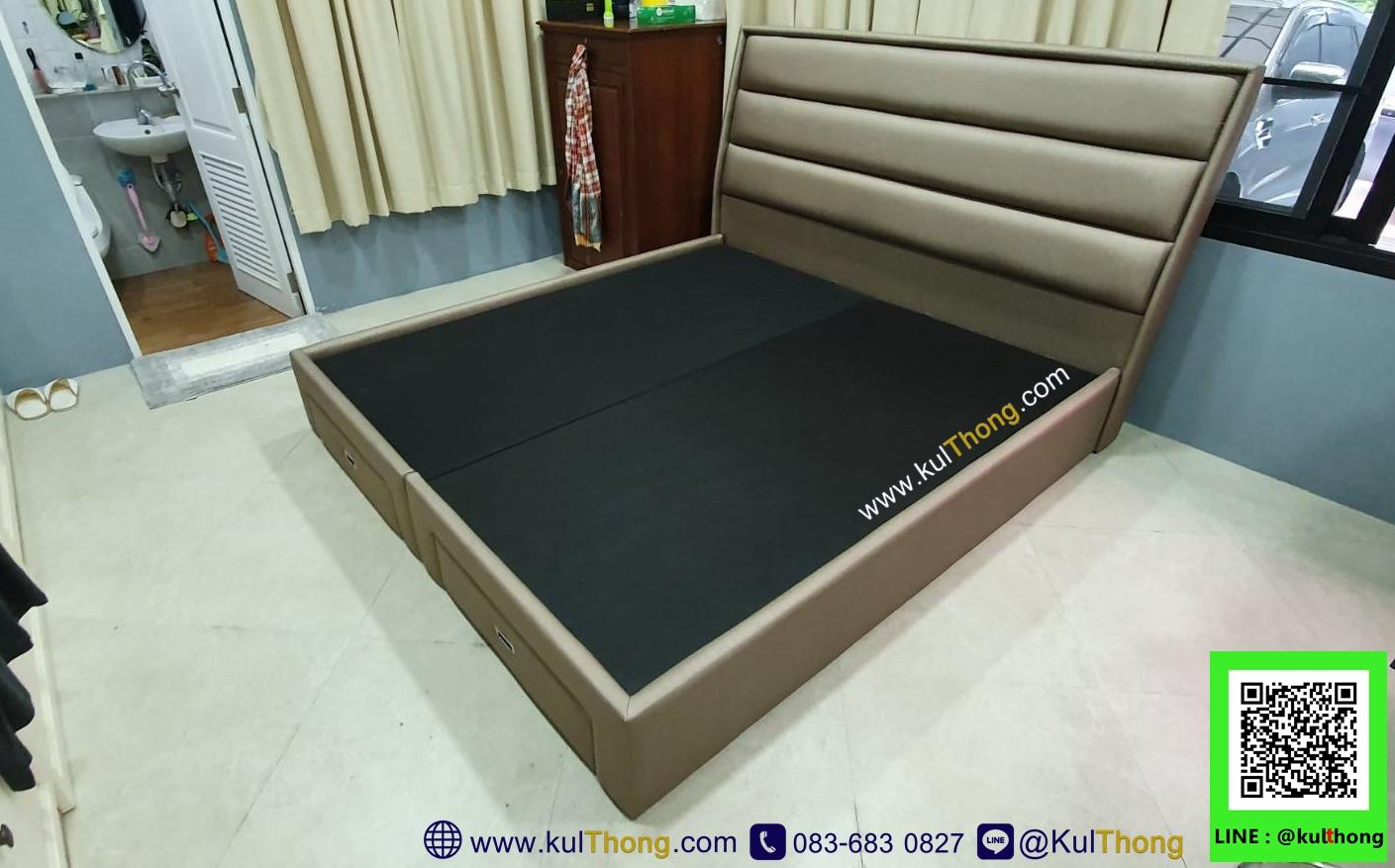 เตียงลิ้นชักหุ้มหนัง ฐานเตียงมีลิ้นชัก เตียงเก็บของ
