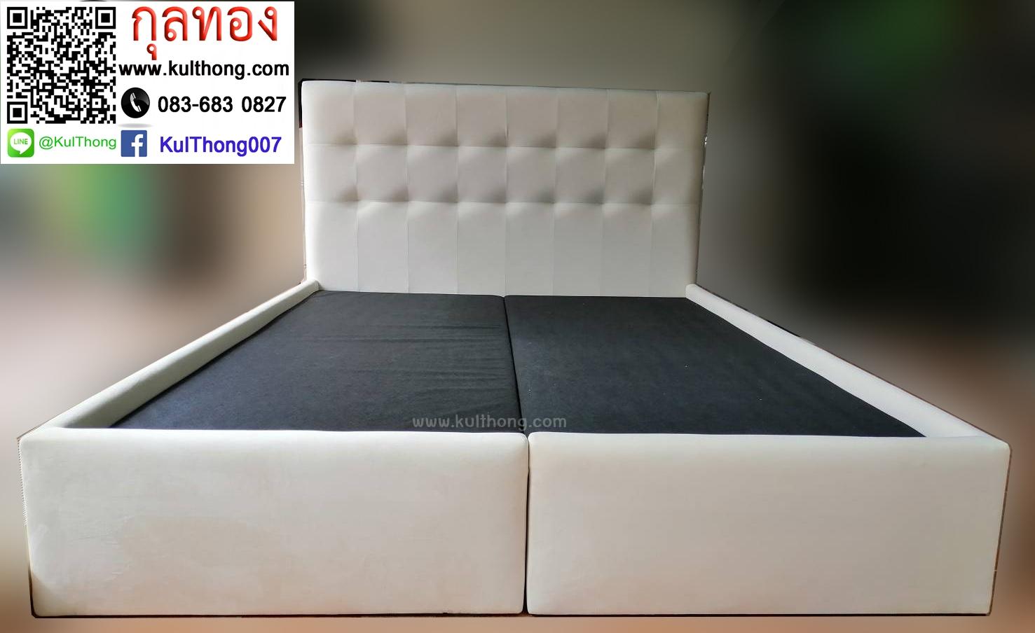ฐานเตียงแบบมีหัวเตียง หัวเตียงดึงบุ๋ม เตียงคอนโด