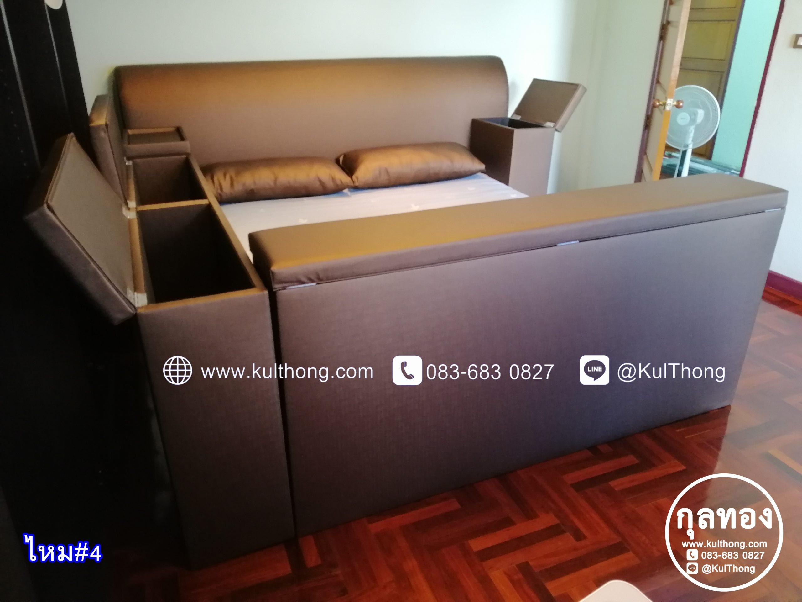เตียงมีกล่อง เตียงกล่องหุ้มหนัง เตียงหุ้มหนังมีฝาเปิด