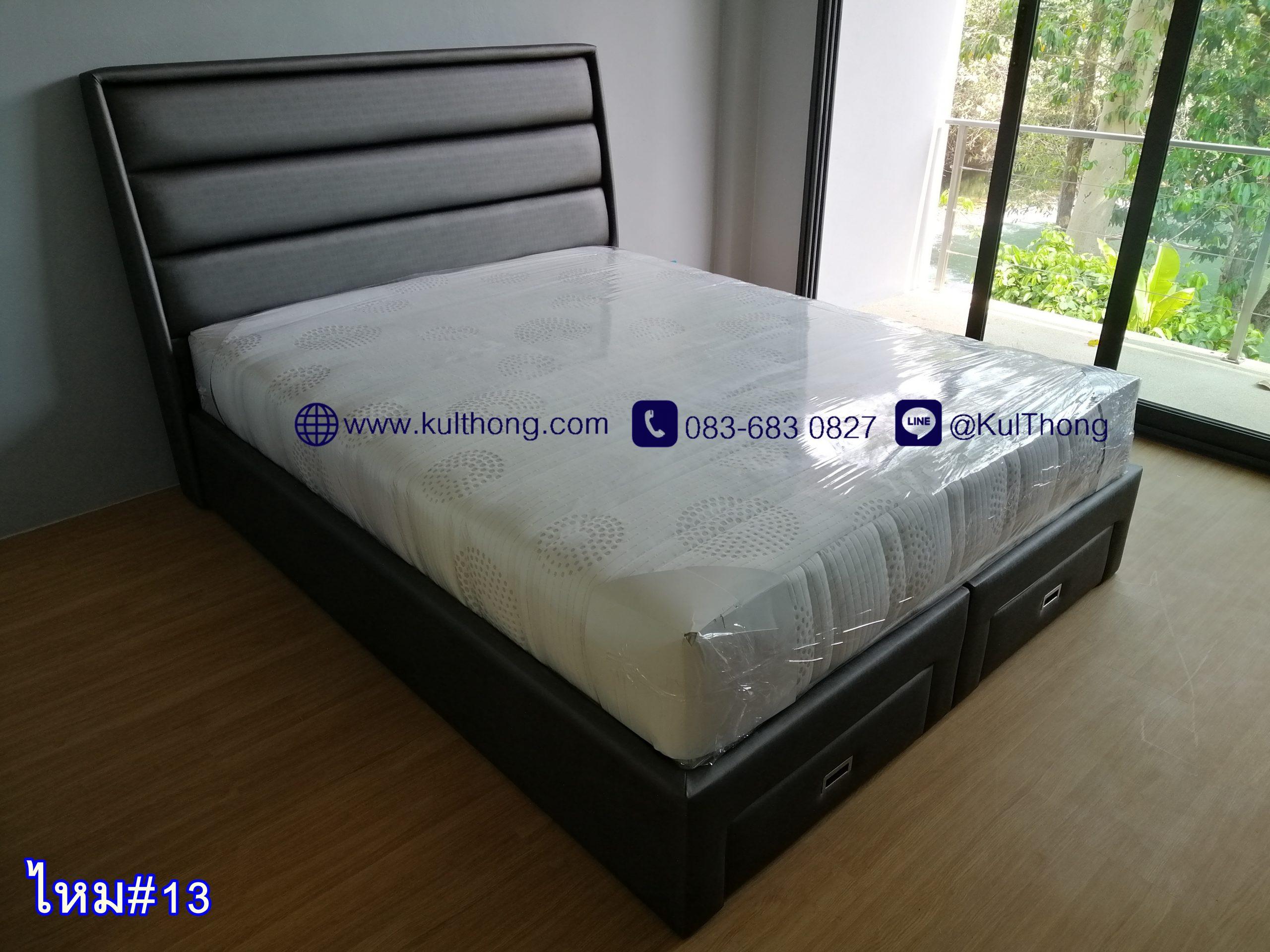 ฐานรองที่นอน เตียงหุ้มหนัง เตียงมีลิ้นชัก เตียงมีช่องเก็บของ เตียงเอนกประสงค์