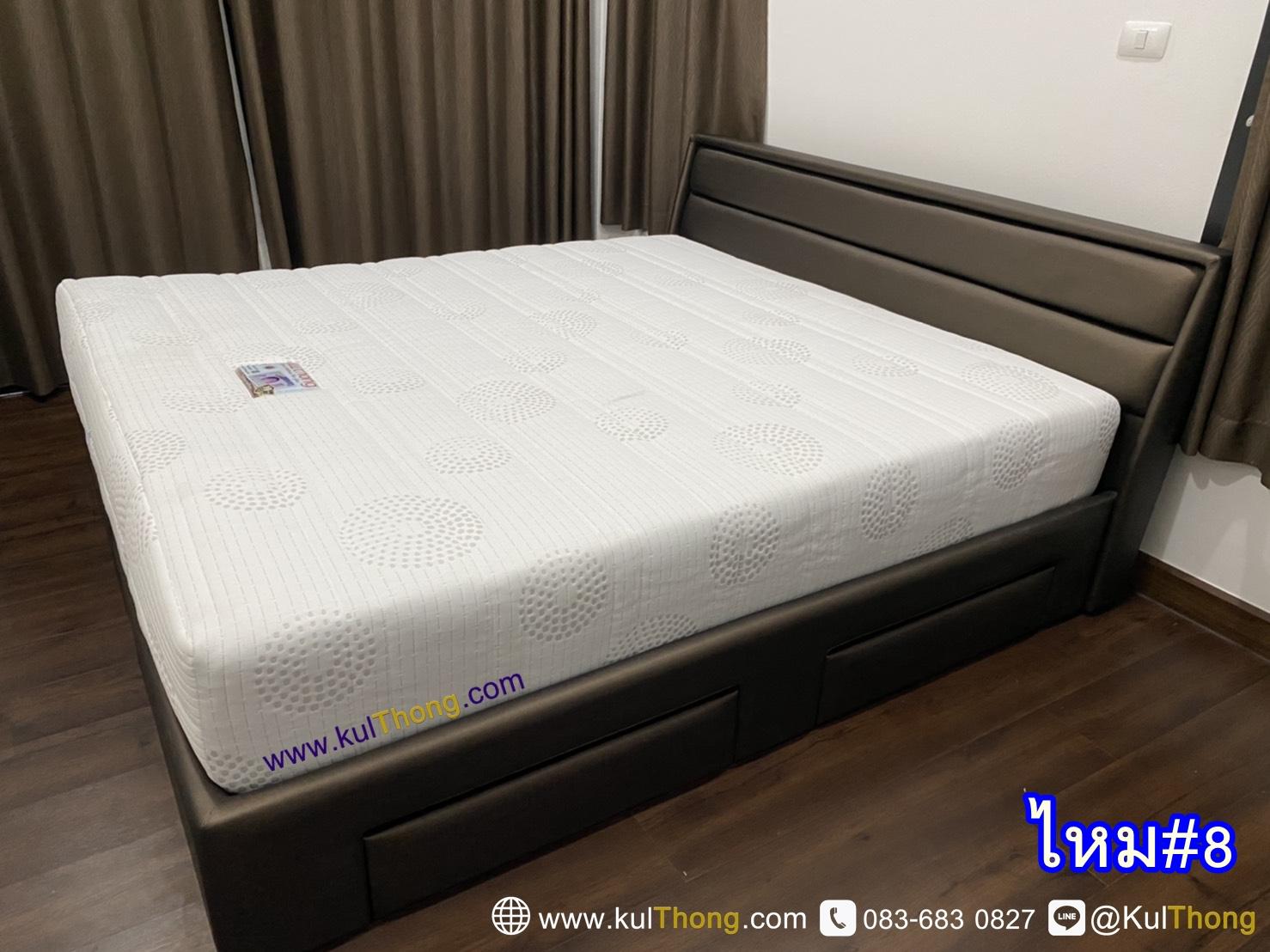 เตียงนอนมีลิ้นชัก เตียงมีช่องเก็บของ เตียงซ่อนของ