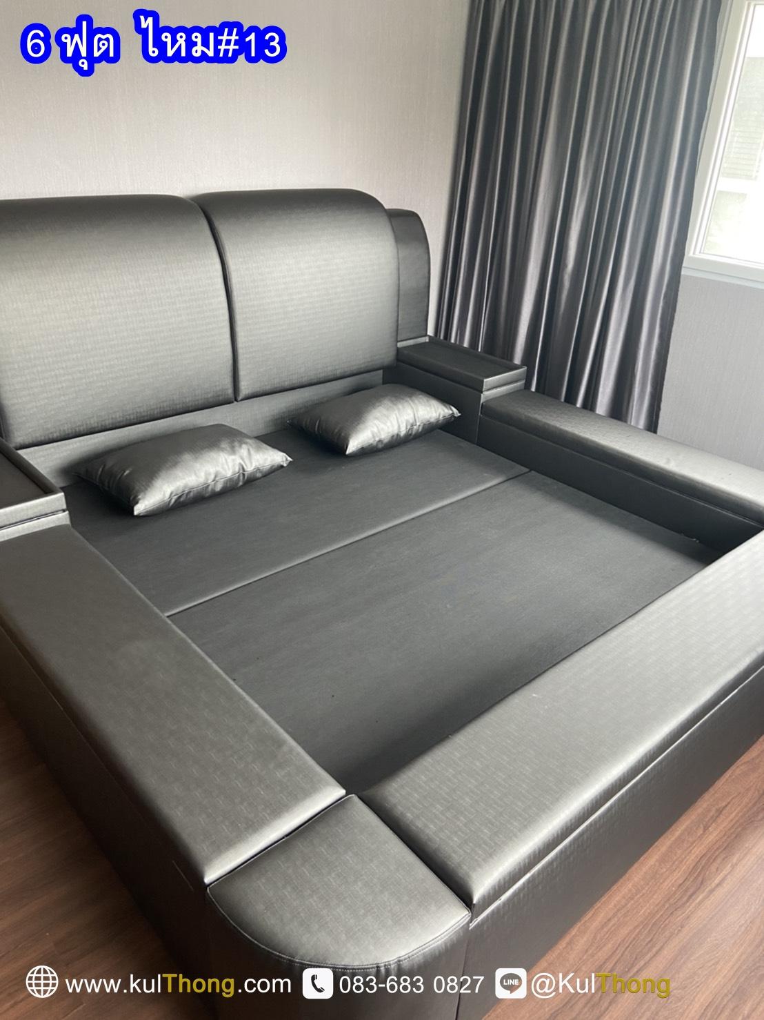 เตียงกล่อง เตียงเก็บของรอบฐาน เตียงมีฝาเปิด เตียงญี่ปุ่น