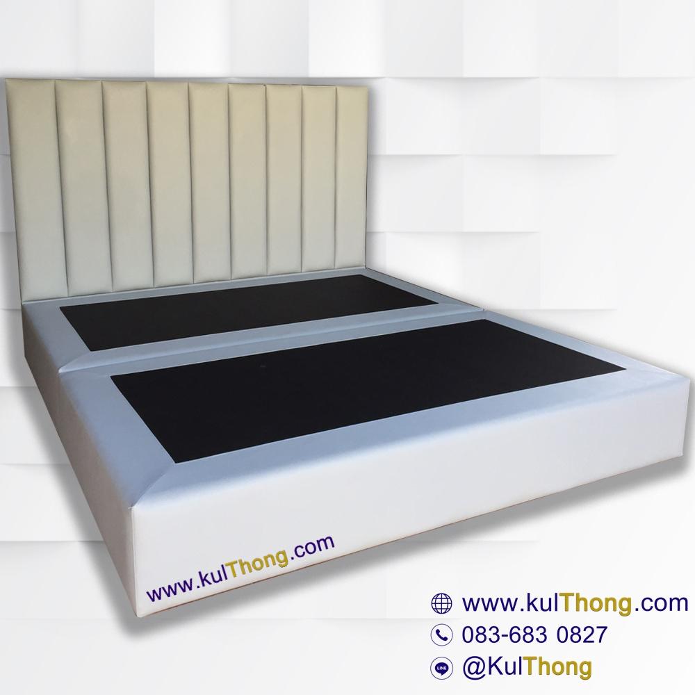 เตียงนอนแบบมีหัวเตียง ฐานเตียงหุ้มหนัง เตียงบล๊อก