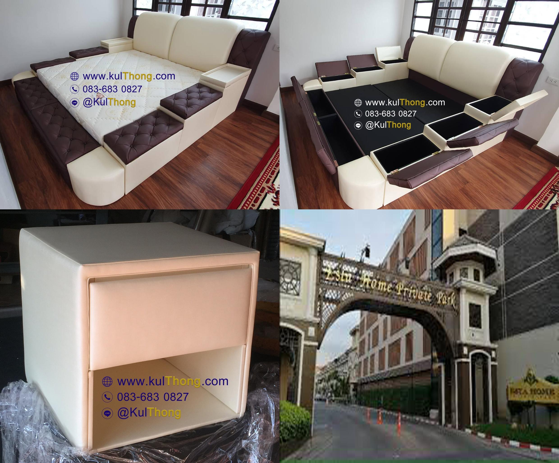 เตียงกล่องสีทูโทน เตียงกล่อง2สี เตียงกล่องเก็บของ เตียงนอนพระราม3