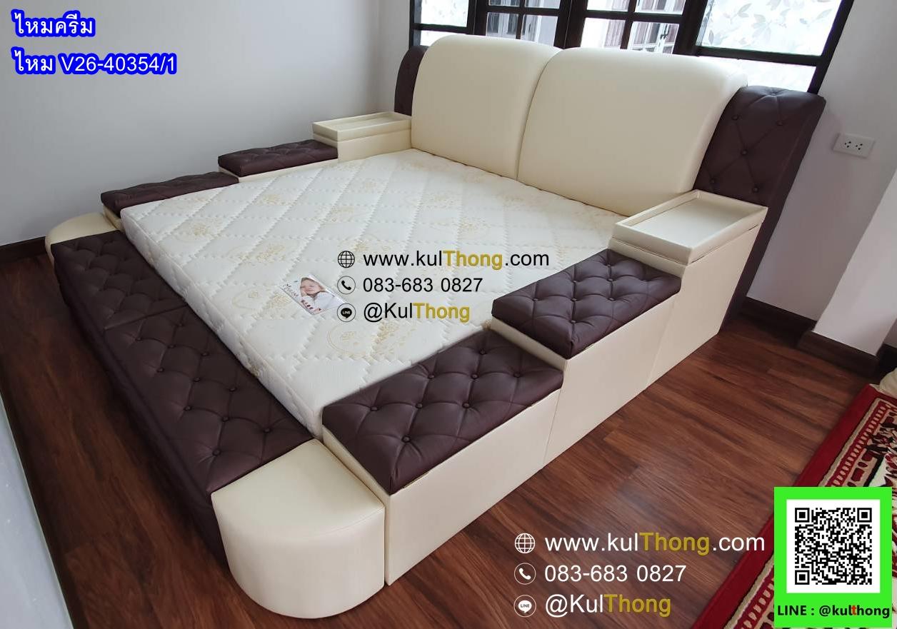เตียงกล่องสีทูโทน เตียงกล่องเก็บของ เตียงมีกล่องเก็บของ