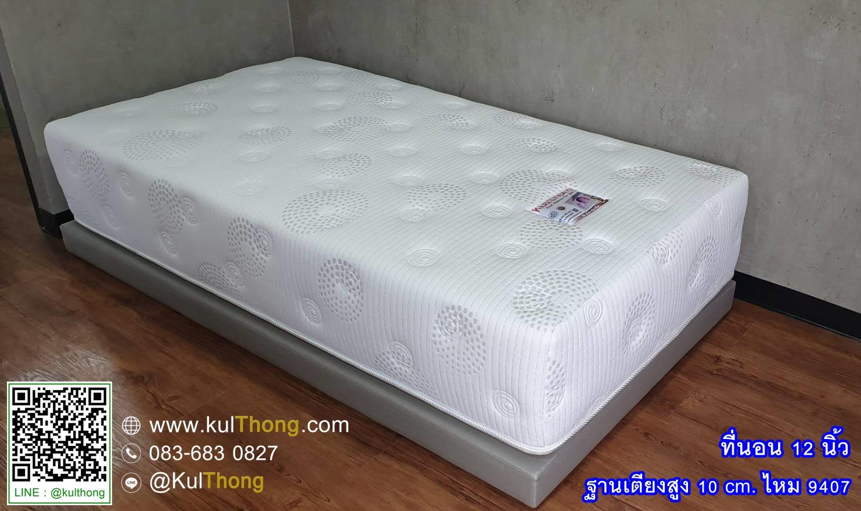 ฐานเตียงแบบเตี้ย ฐานเตียงหุ้มหนัง เตียงบล๊อก