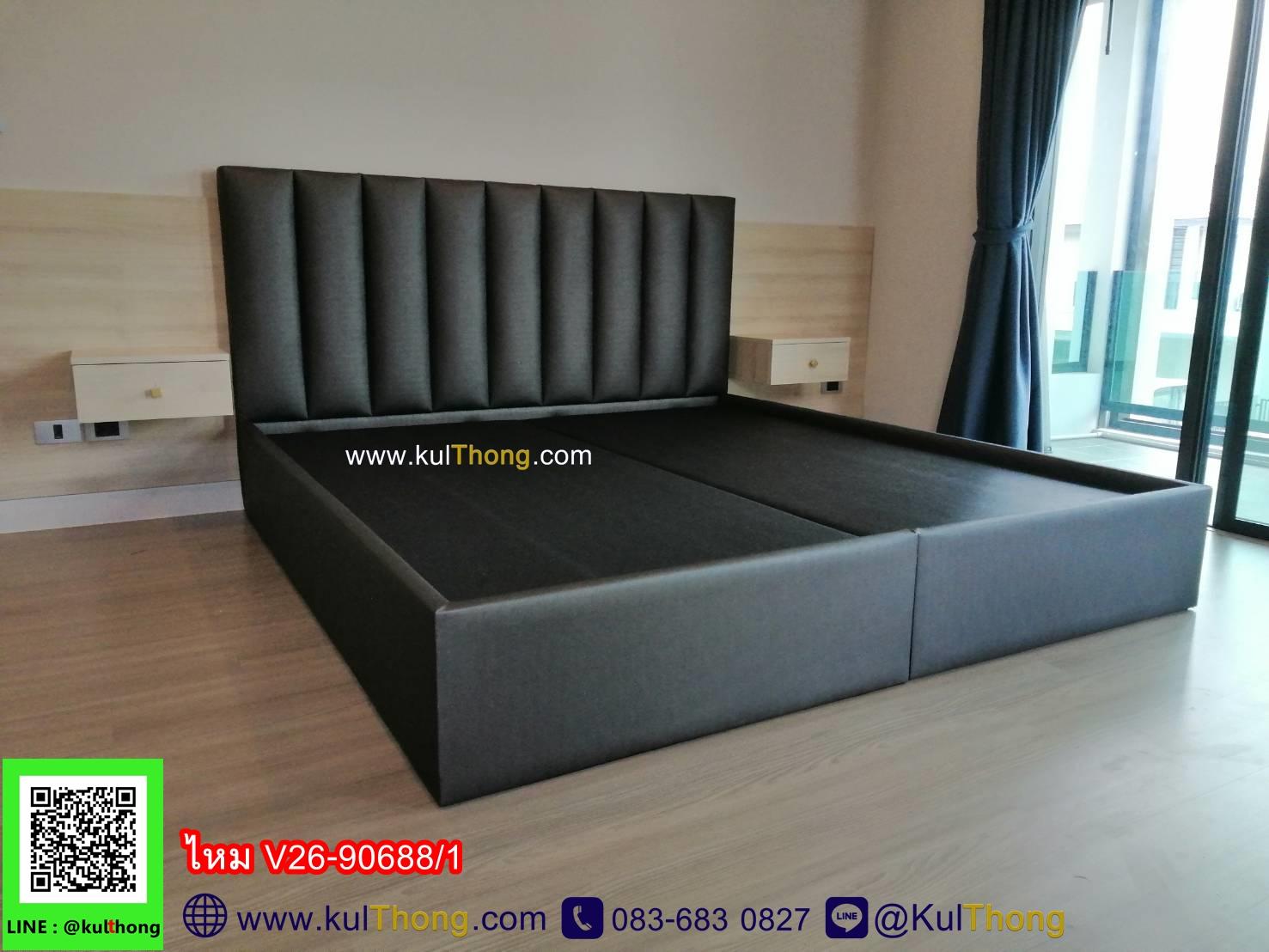 เตียงหุ้มหนังแบบมีหัวเตียง เตียงดีไซน์ เตียงสั่งผลิต ฐานรองที่นอน