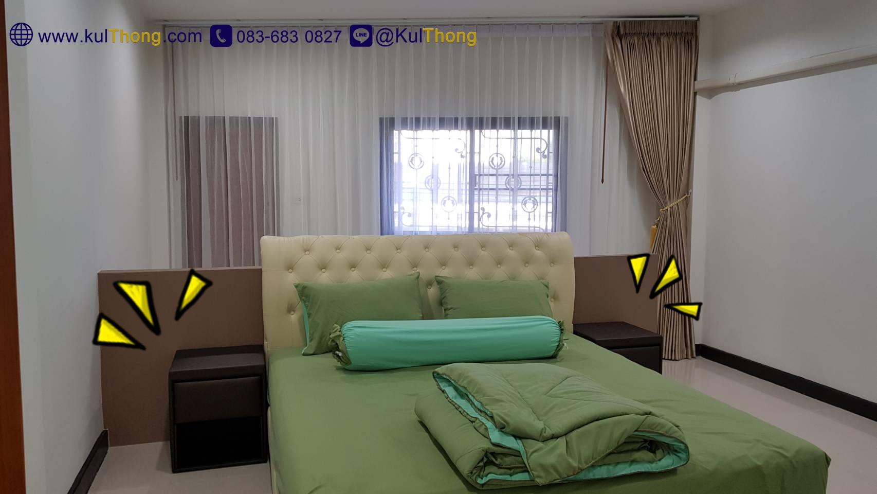 ตู้ข้างเตียงหุ้มหนัง ตู้ข้างเตียงมีลิ้นชัก สตูลเก็บของ
