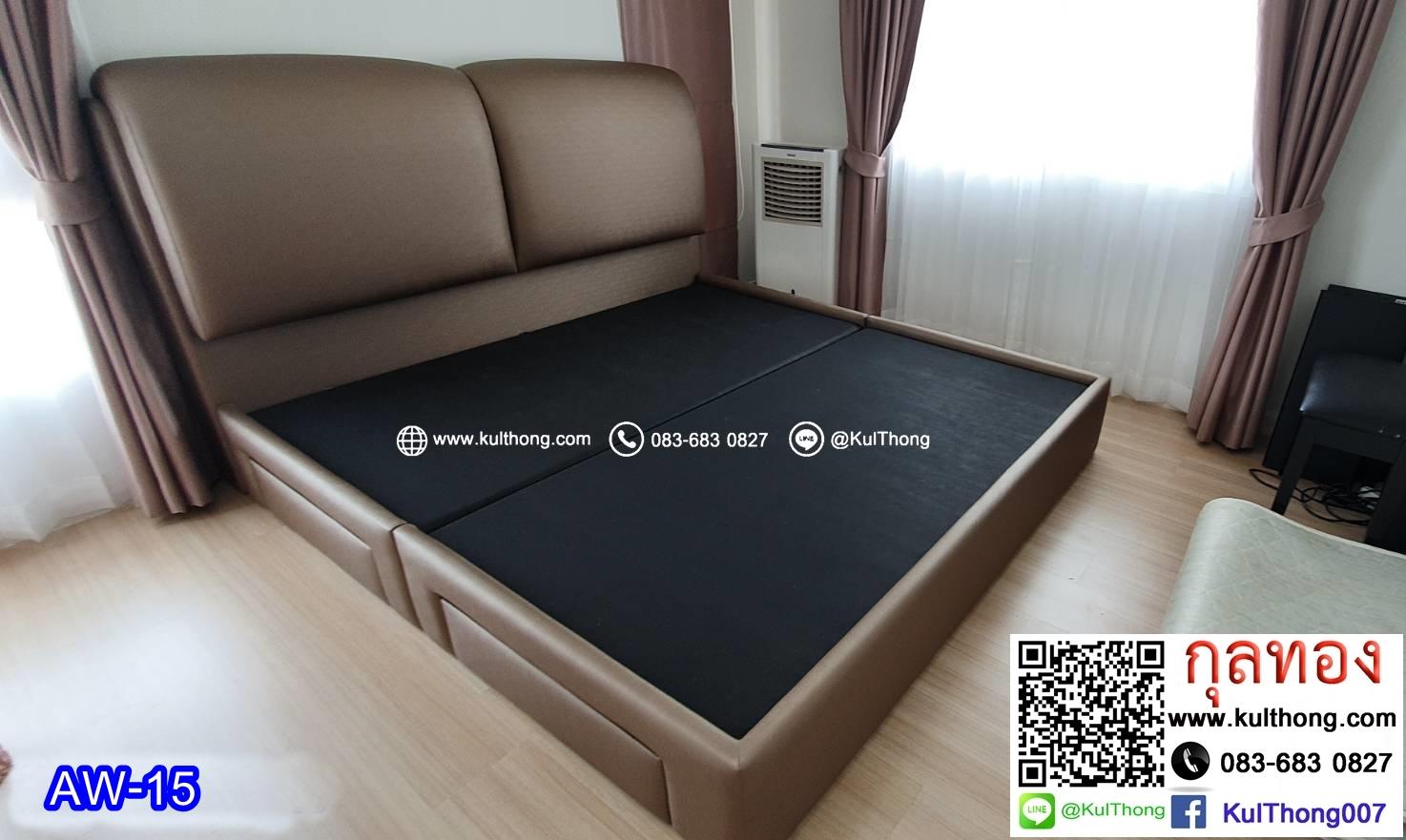 เตียงหุ้มหนัง เตียงหัวบุนวม ฐานรองที่นอน เตียงดีไซน์