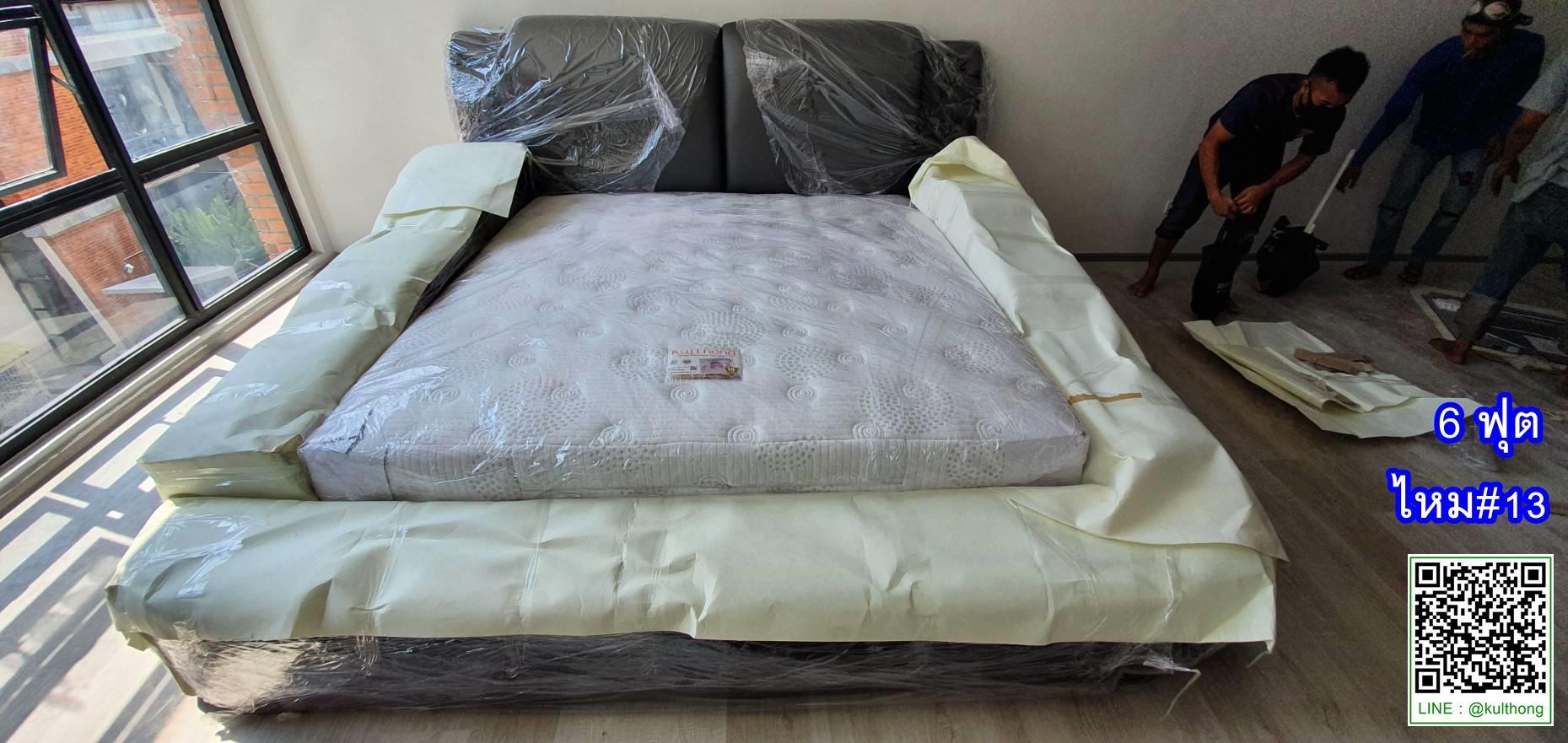 ที่นอนยางพารา ที่นอนฟองน้ำอัด ที่นอนสปริง ฟูกที่นอน