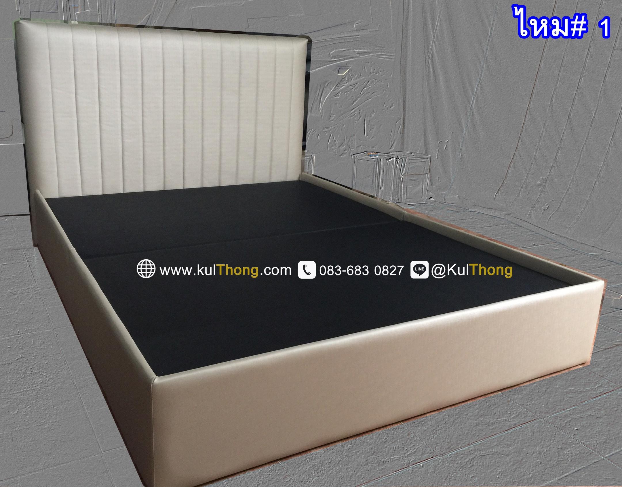 ฐานรองที่นอน เตียงแบบมีหัวเตียง เตียงดีไซน์